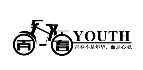 logo logo 标志 设计 矢量 矢量图 素材 图标 500_248